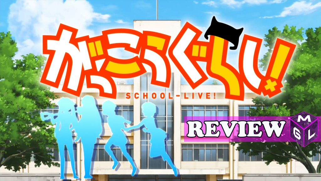 School Live Review Image 5